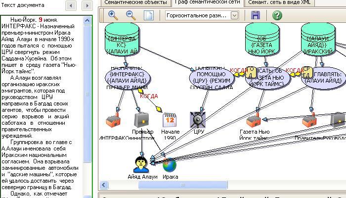 semantix_main.jpg
